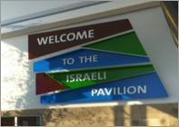 Israele, la terra promessa dell'innovazione